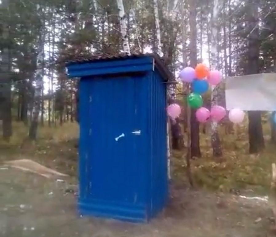У Росії урочисто відкрили вуличний туалет / скріншот