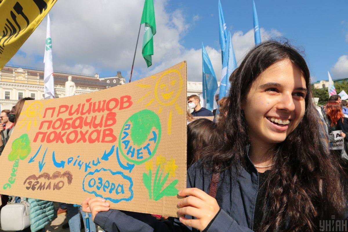 В Киеве прошел Климатический марш / фото УНИАН, Денис Прядко