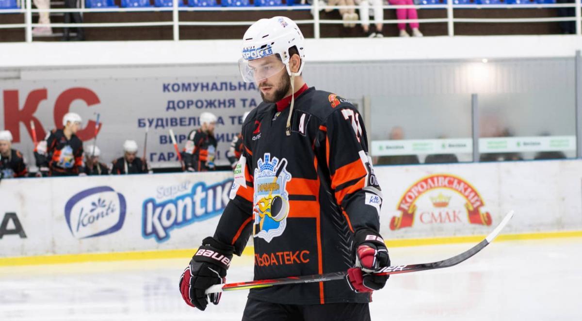 Андрій Денискін приніс свої вибачення / фото УХЛ