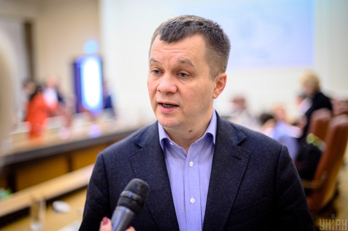 Закон об олигархах: Милованов заявил, что каждый украинец на себе почувствует положительные изменения / фото УНИАН