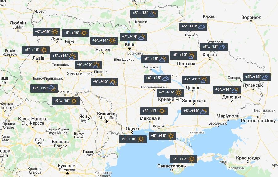 Погода в Украине 27 сентября / фото УНИАН