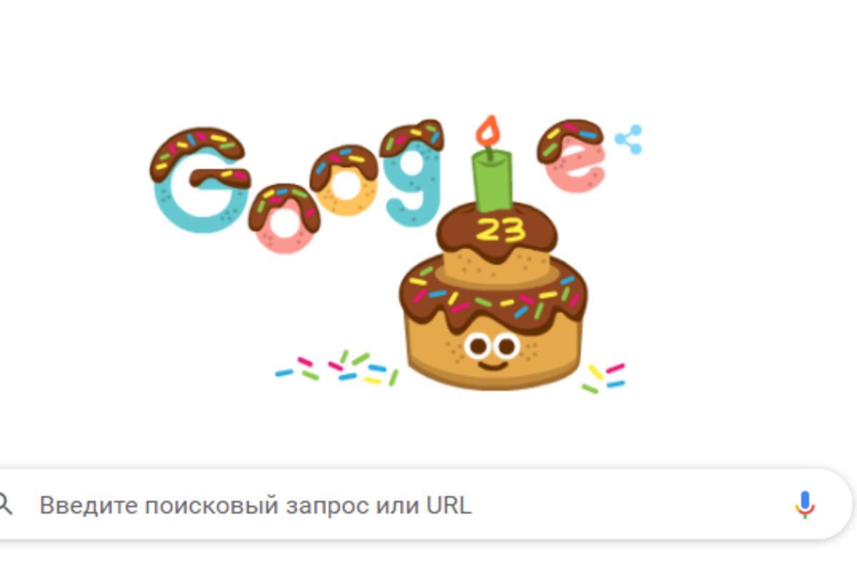 Сегодня Google - 23 года / Скриншот