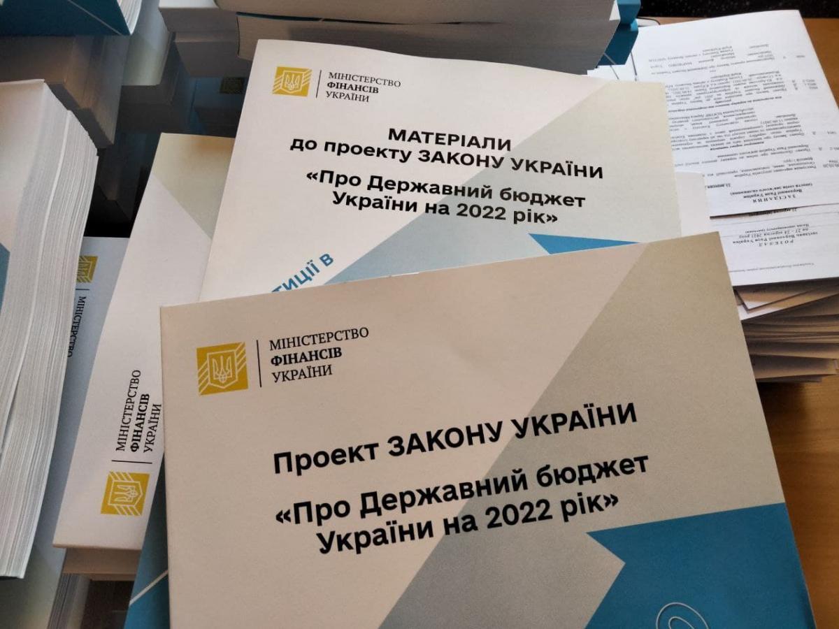 Госбюджет Украины 2022 / фото УНИАН / Таня Поляковская