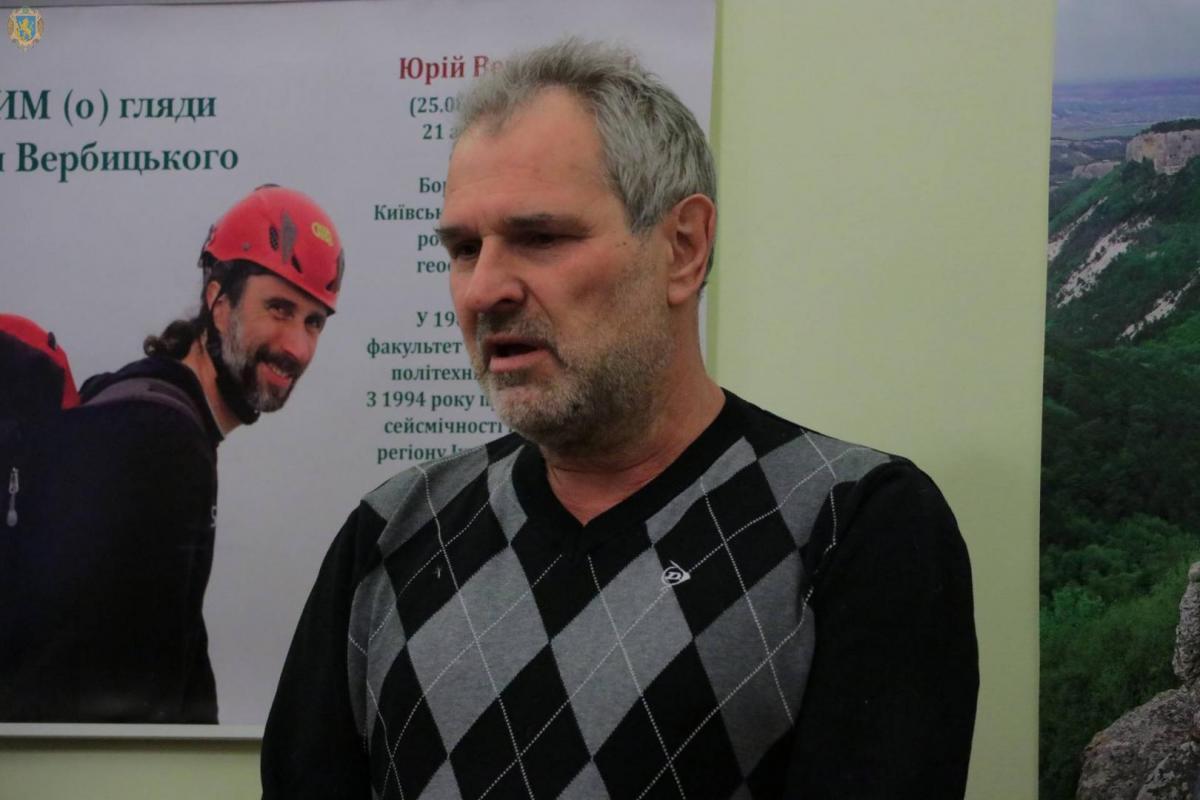 Сейсмолог Сергій Вербицький / фото Львівської ОДА