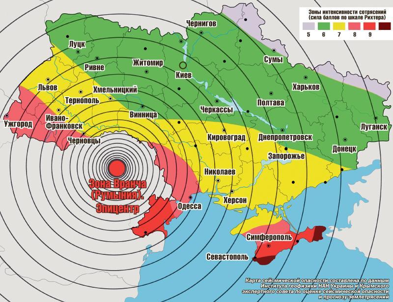 Землетруси зони Вранча проявляються на величезній території