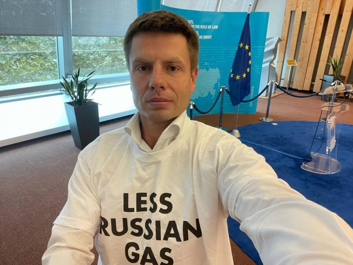 Так виглядає футболка, яку не злюбила пропагандистка / Телеграм Олексія Гончаренка