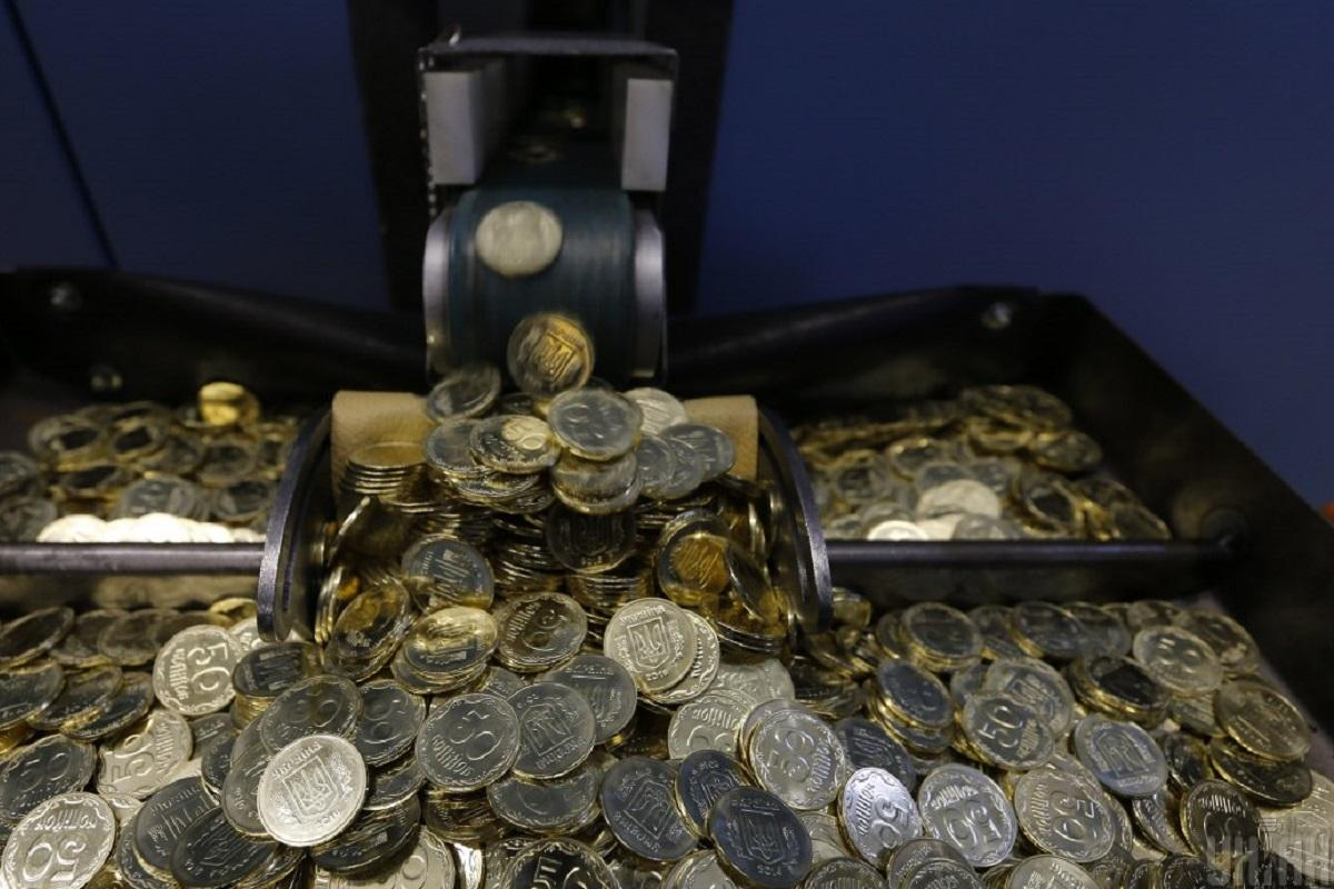 Ці монети були випущені в 1992 році, вони є повсякденними / фото - УНІАН, Володимир Гонтар