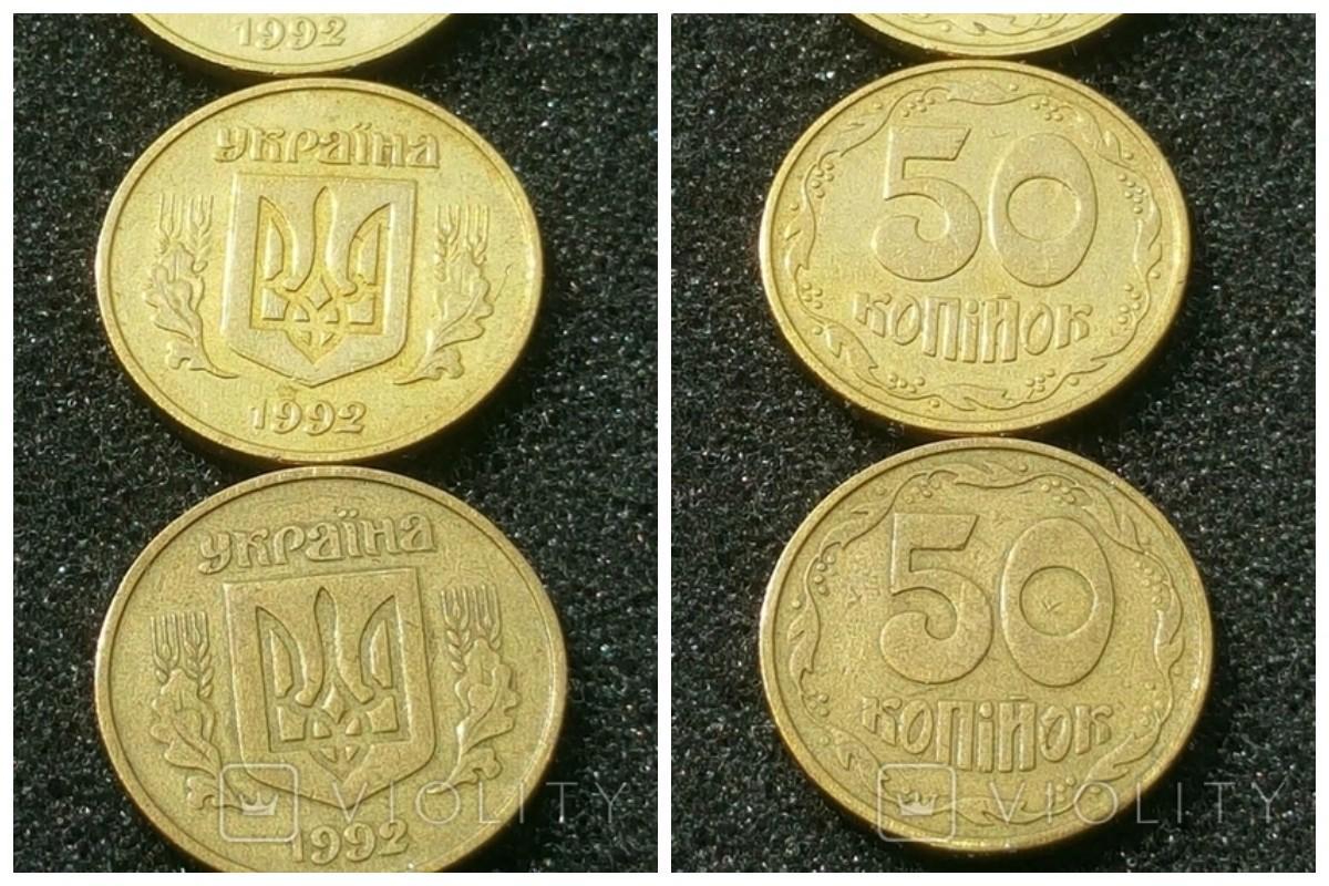 Монети по 50 копійок, за які нумізмати готові платити багато тисяч гривень / фото - violity.com