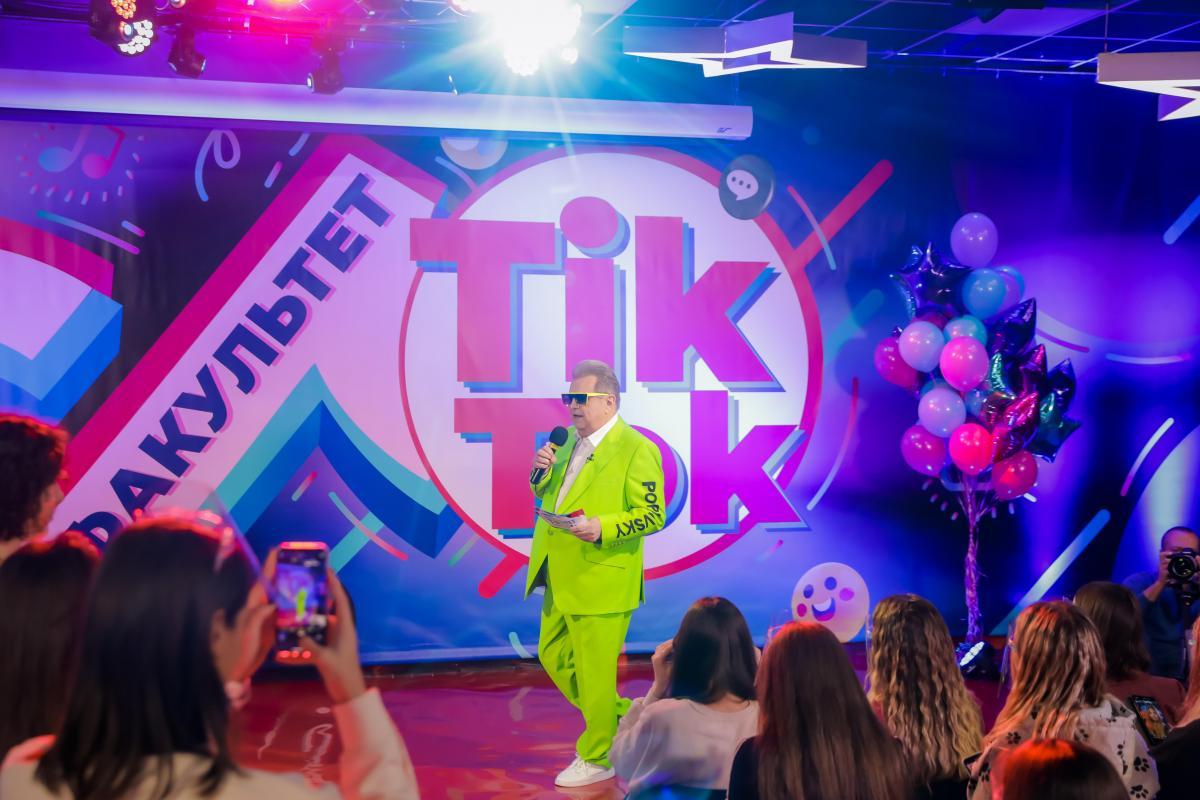 Факультет ТікТок – місце креативних ідей та технологій / фото instagram.com/poplavskiy_michail