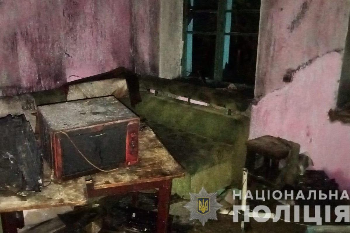На щастя, пожежу вдалось загасити / фото - od.npu.gov.ua