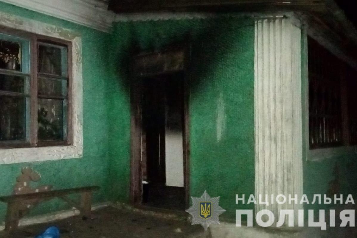 Інцидент стався у селі Куяльницької ОТГ / фото - od.npu.gov.ua