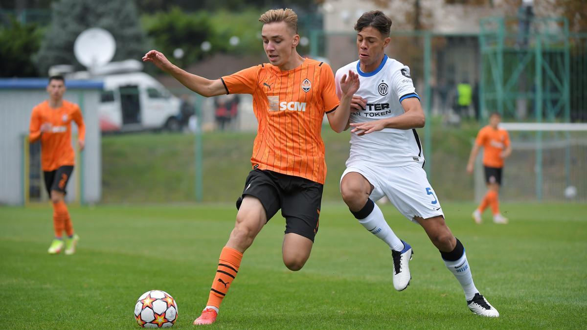 Шахтар U-19 програв одноліткам з Інтера / фото ФК Шахтар