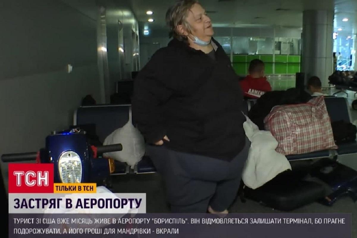 Американець прилетів в Україну подорожувати / скриншот з відео