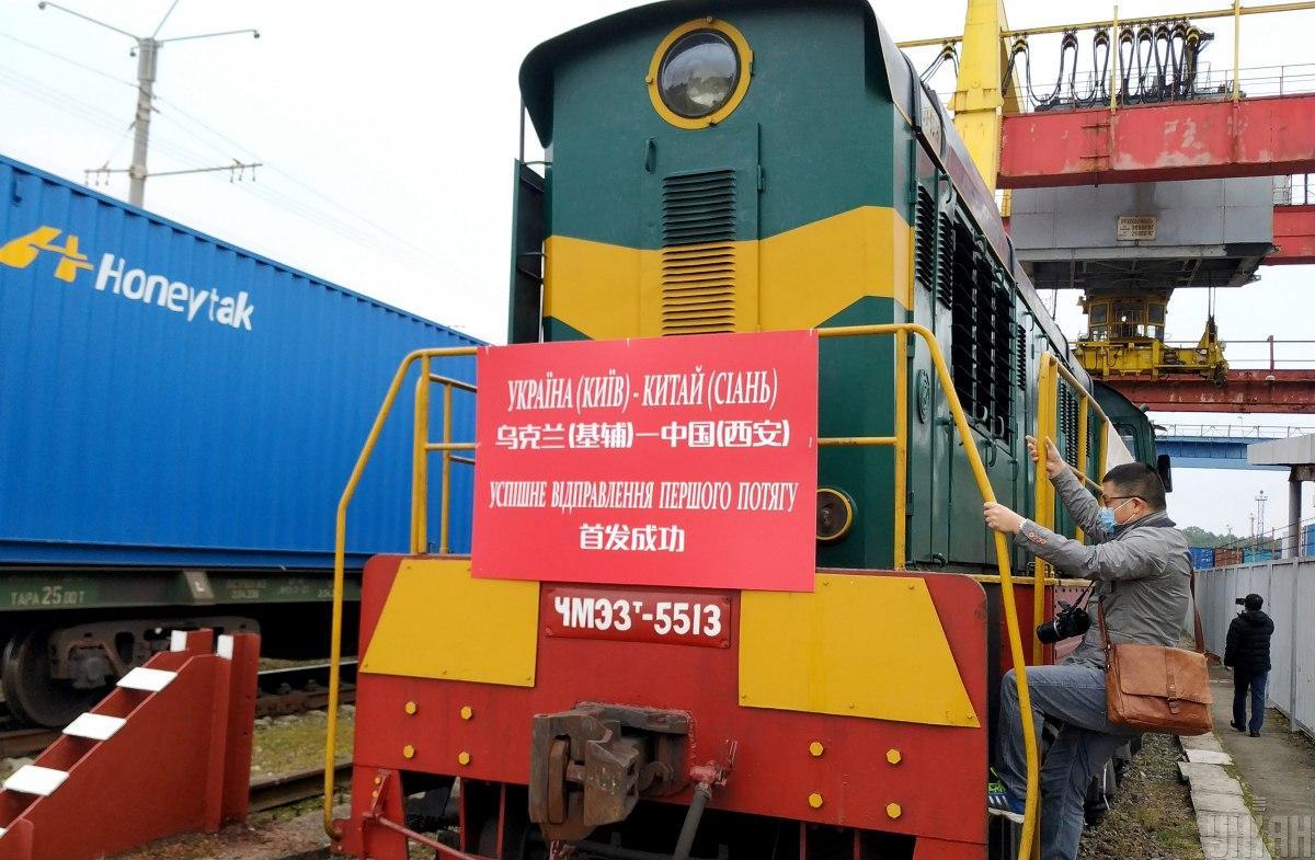 Freight train to China left the Kiev railway station / photo UNIAN