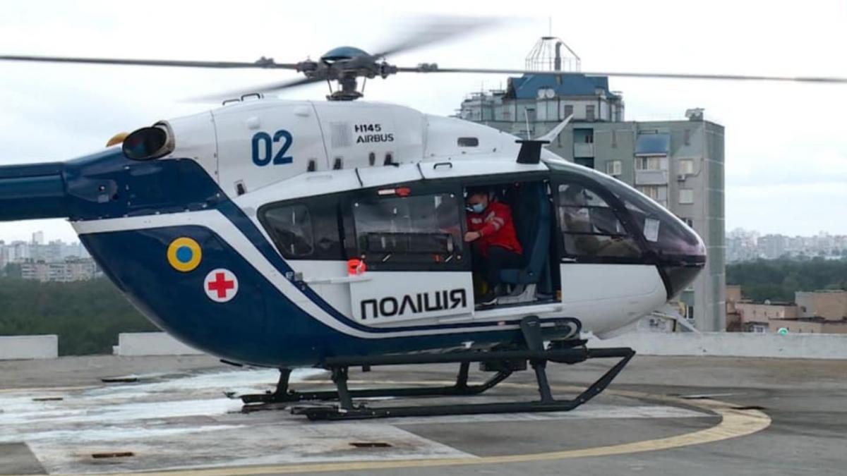 В Киев сердце доставили полицейским вертолетом всего за 50 минут / фото МВД