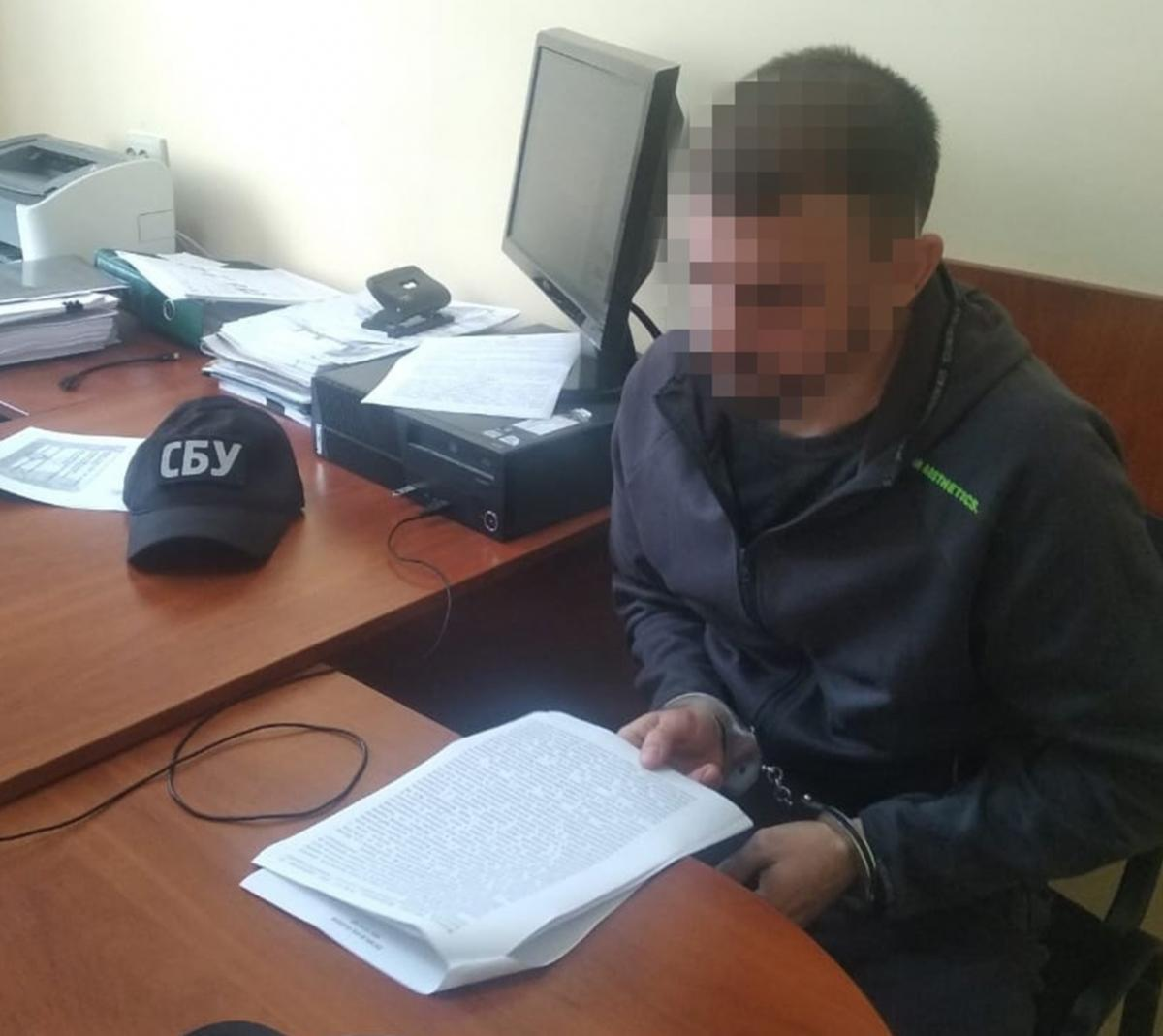 Подозреваемый скрытно переправил из РФ оружие для совершения преступления / ssu.gov.ua
