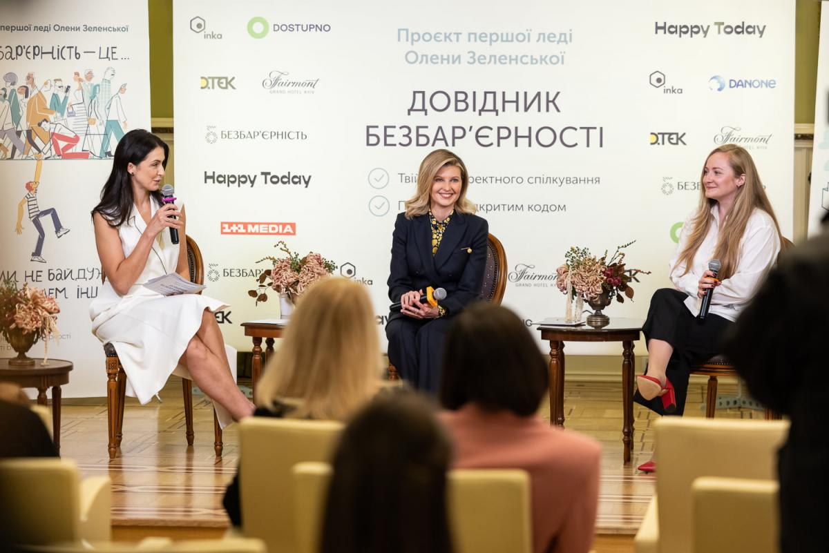 Зеленская показалась в новом костюме / instagram.com/olenazelenska_official