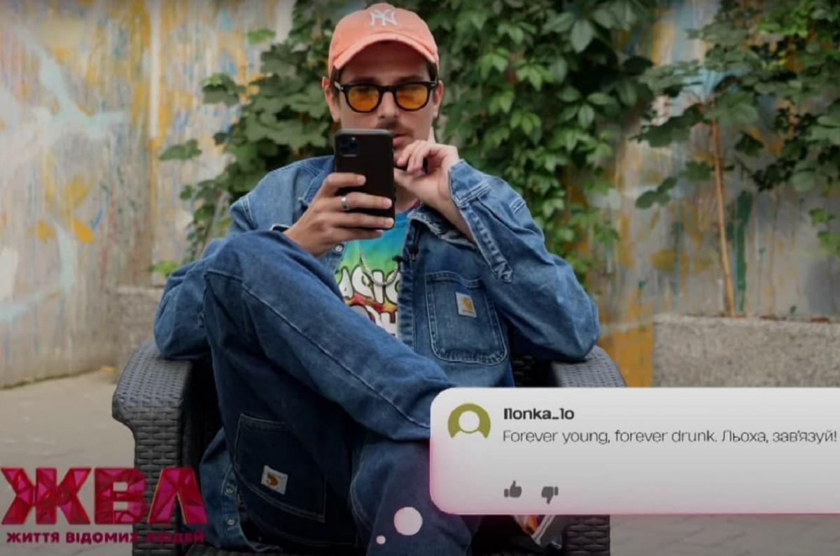 По словам Позитива, у него нет проблем со спиртным / скриншот c видео