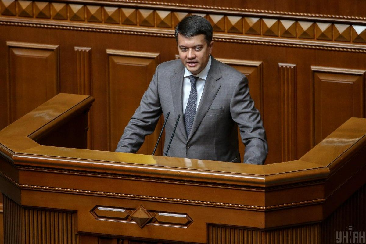 Дмитро Разумков поділився, чи покине політику, якщо перестане бути спікером Ради/ УНІАН