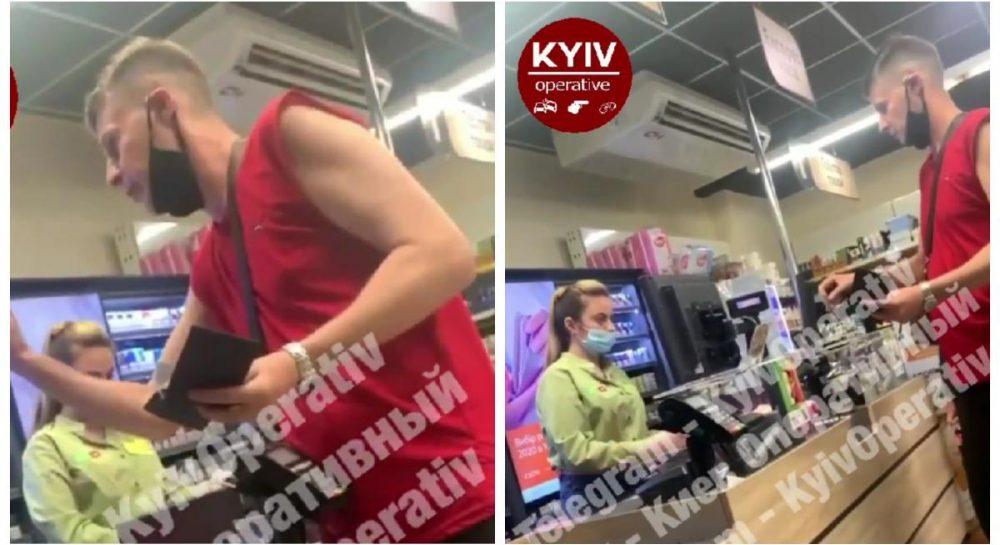 У київському супермаркеті покупець накинувся з матюками на дівчину-підлітка й потрапив на відео