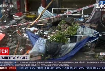 Подземные толчки магнитудой 6 сотрясли провинцию Сычуань