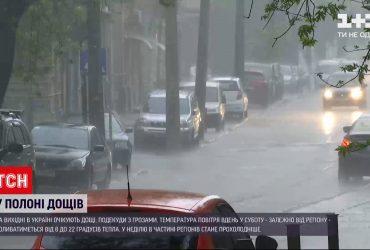 Страна окажется в плену дождей - их следует ожидать почти во всех областях
