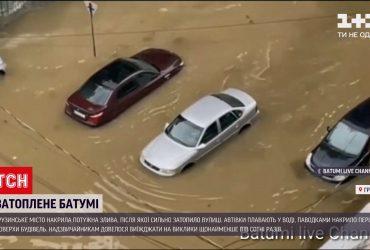 Грузинский город Батуми накрыл мощный ливень