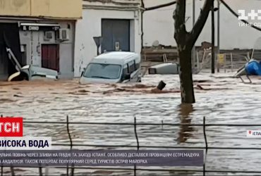 На юге и западе Испании сильные дожди спровоцировали наводнение