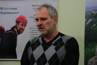 Сейсмолог Сергей Вербицкий: Украину часто трясет и сильно. Но не всегда землетрясение ощутимо