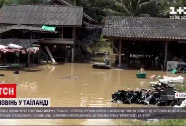 В Таиланде произошло сильное наводнение из-за тропического шторма