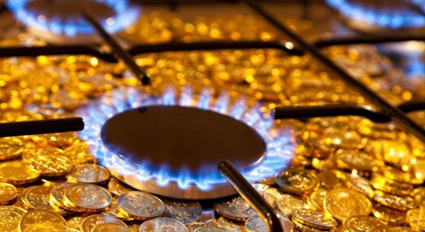 """В """"Нафтогазе"""" заверили, что цена на газ для населения этой зимой не поднимется"""