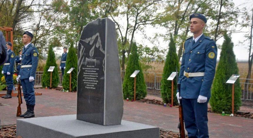 Річниця авіакатастрофи Ан-26: на Харківщині вшанували пам'ять воїнів-авіаторів (фото, відео)