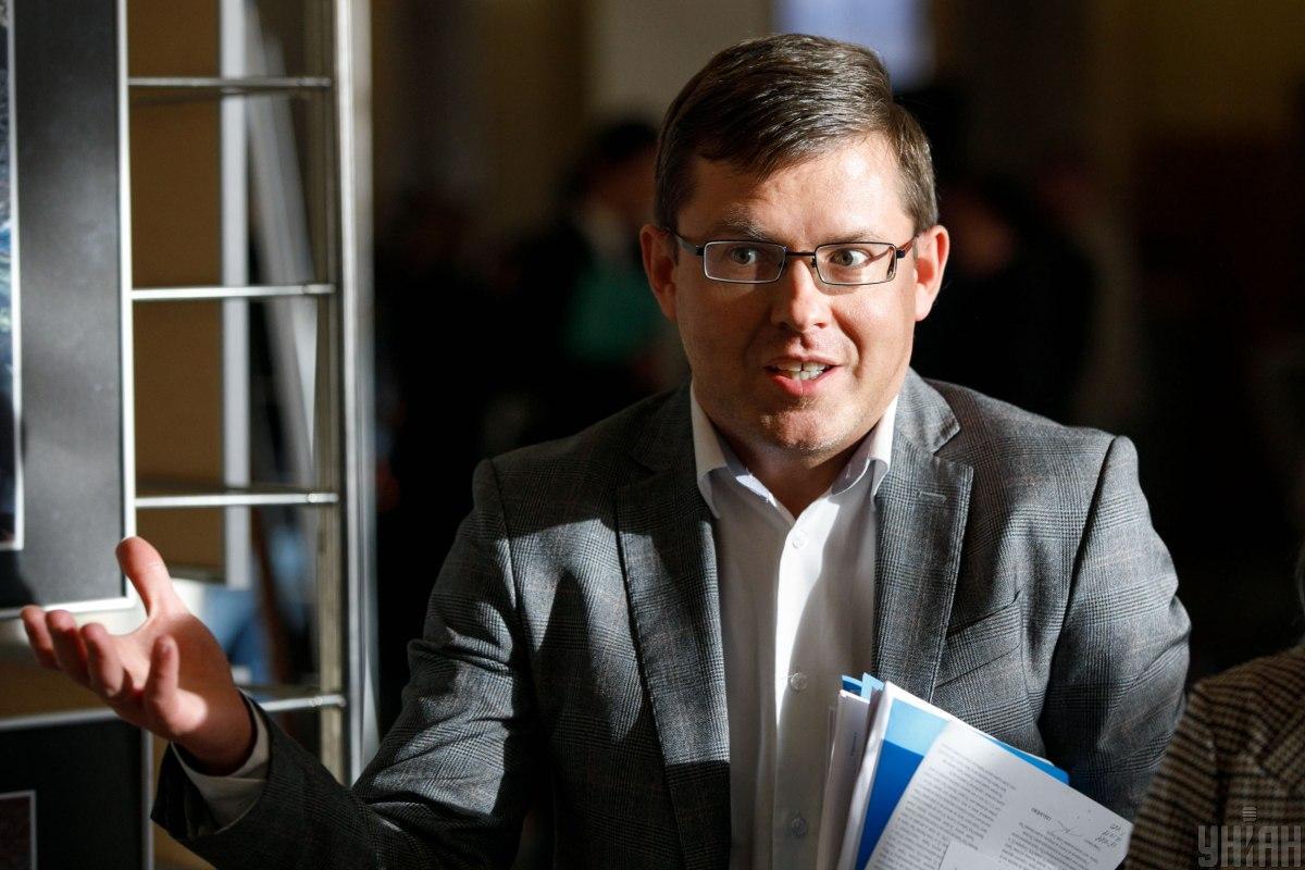 Нардеп Павло Фролов заявив про можливість позбавлення Разумкова депутатського мандата / фото УНІАН, Олександр Кузьмін