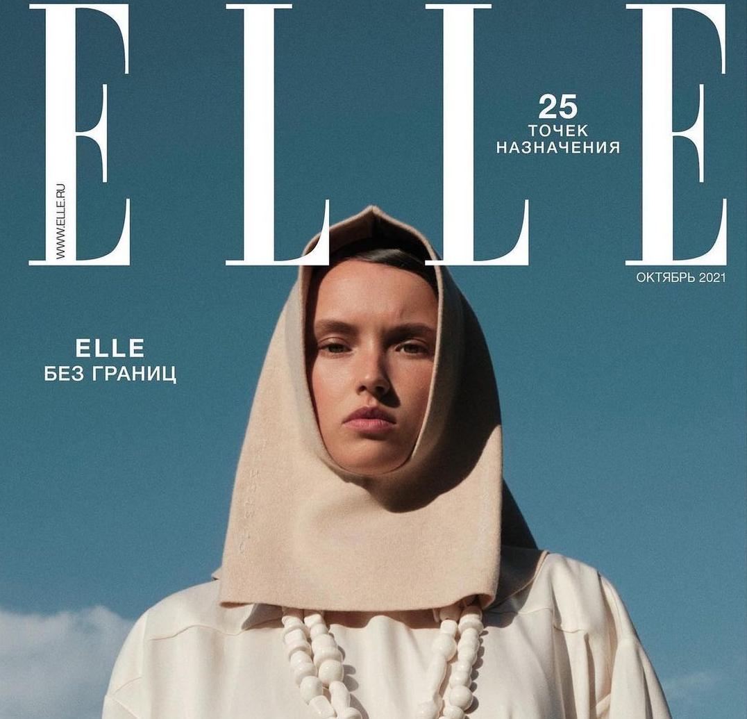 Украинские дизайнеры попали в скандал / instagram.com/elle_russia