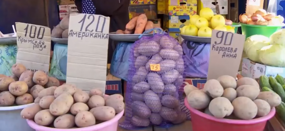 """В Донецке """"взлетели"""" цены на картошку / скриншот"""