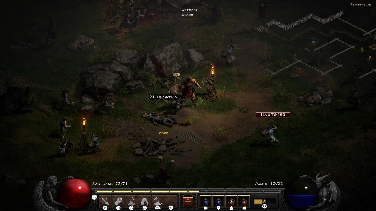 Автоподбор золота добавляет удобства / скриншот