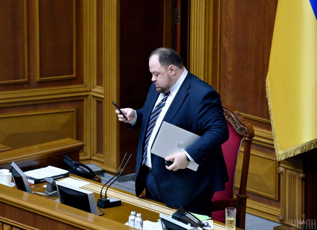 Есть две кандидатуры на должность первого заместителя председателя ВР / фото УНИАН, Максим Полищук