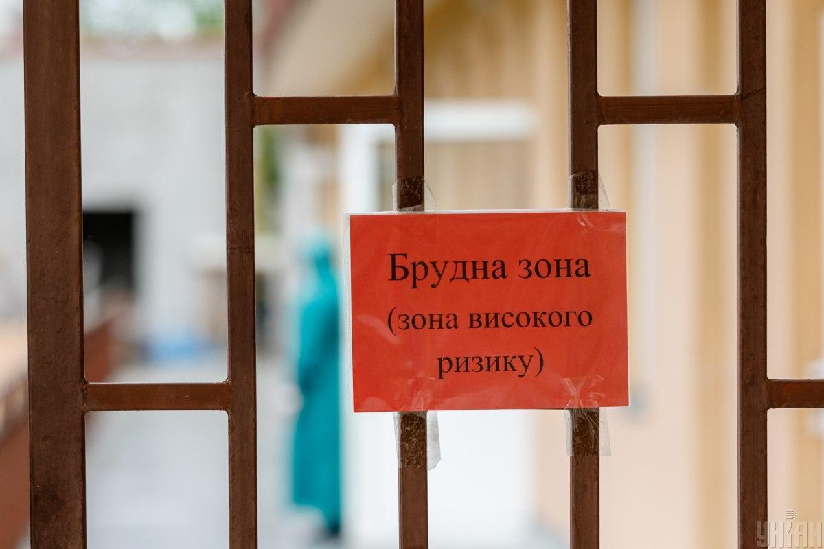 """В Европе Украина оказалась в тройке """"коронавирусных"""" лидеров, сообщили в KSE / иллюстративное фото УНИАН"""