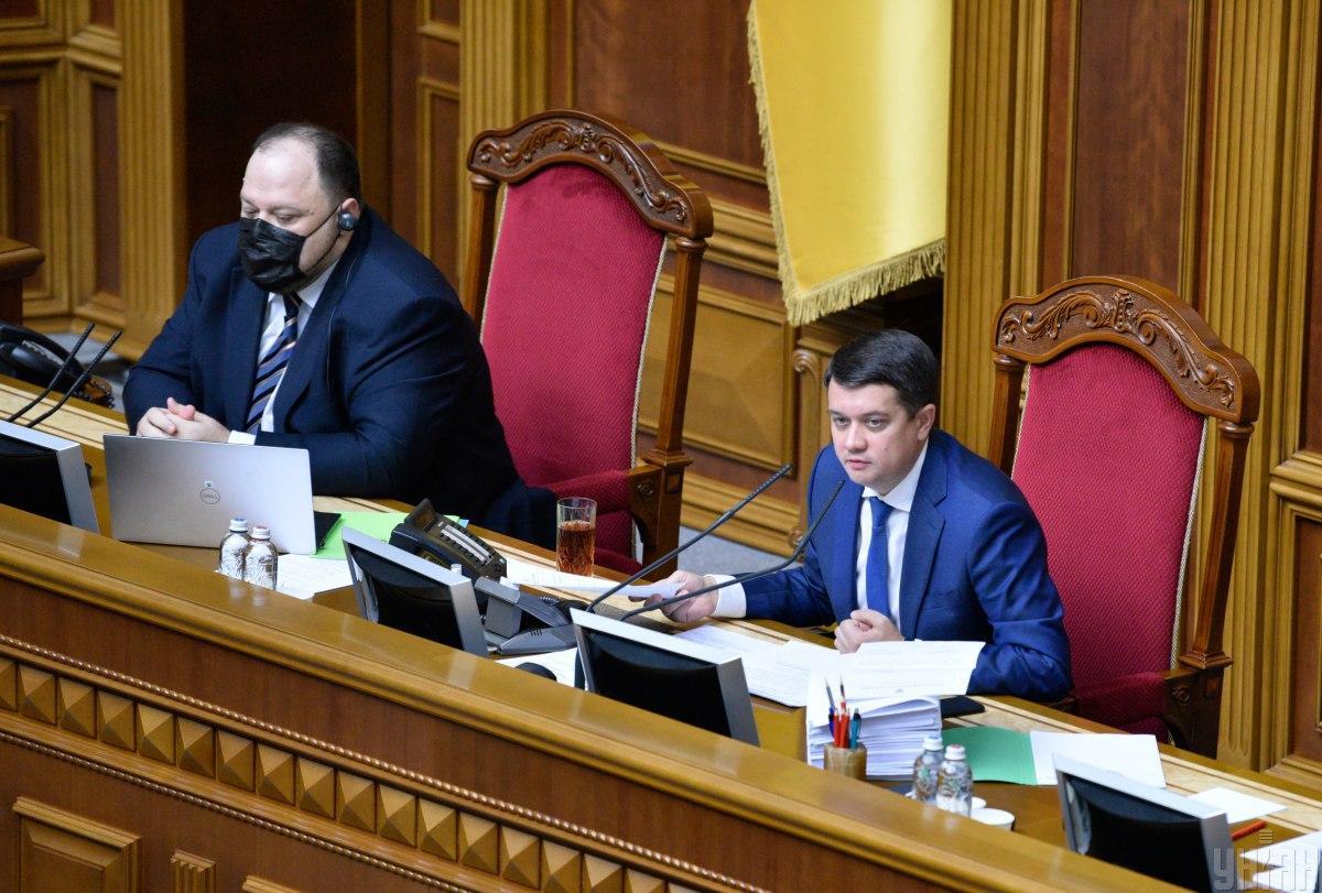 Сегодня Рада рассмотрит увольнение Разумкова / фото УНИАН, Максим Полищук