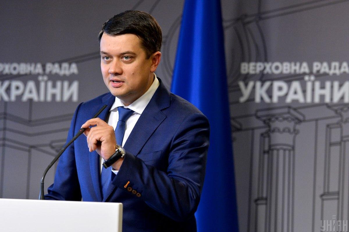 Разумкова отправили в отставку / фото УНИАН, Андрей Крымский