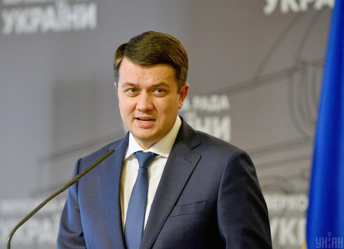 """Дмитрий Разумков заявил, что принципы в """"СН"""" изменились / УНИАН"""
