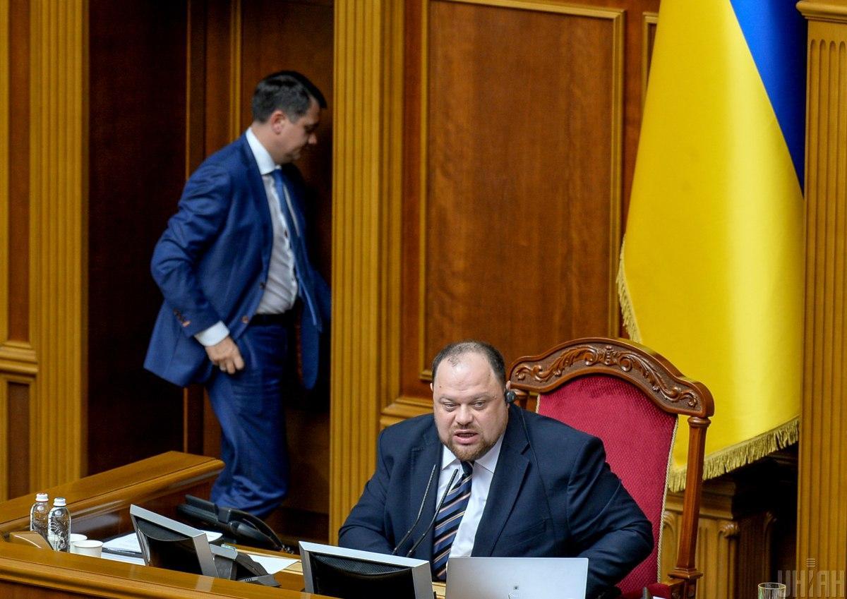 Руслан Стефанчук в Раде займет пост Дмитрия Разумкова / УНИАН