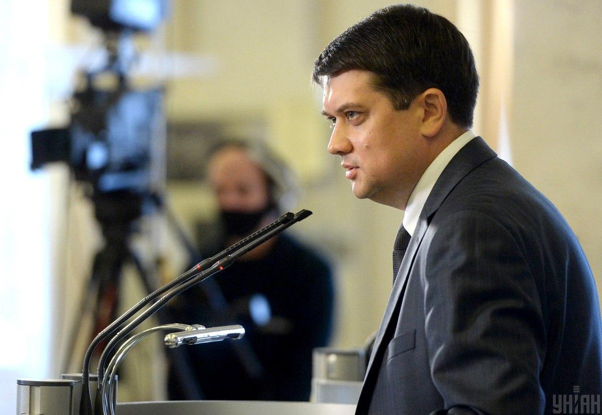 """На вопрос, что, по его мнению, """"пообещали"""" """"Батькивщине"""" за голосование о его отзыве, Разумков сказал о новой коалиции / фото УНИАН, Андрей Крымский"""