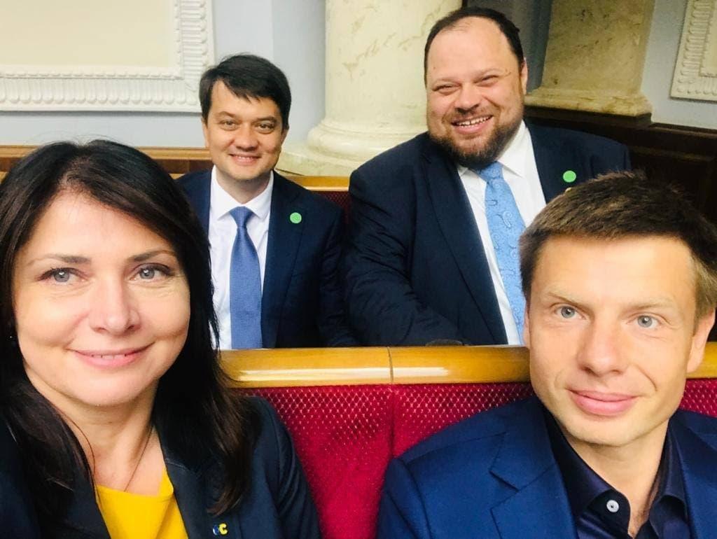 Сегодня Разумкова отправили в отставку с поста спикера парламента / t.me/oleksiihoncharenko