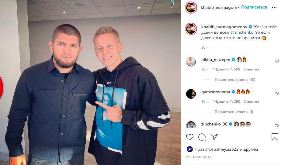 instagram.com/khabib_nurmagomedov
