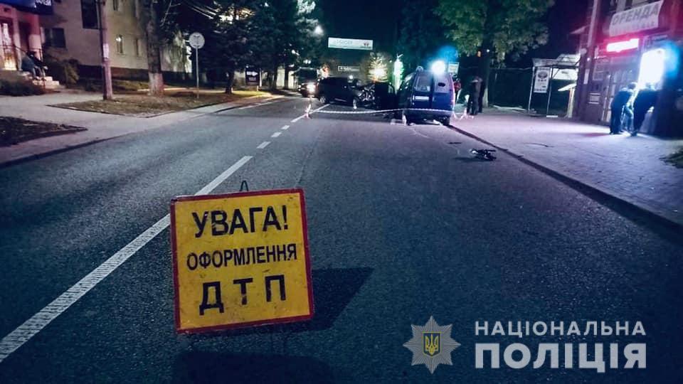 По факту аварии следователи начали уголовное производство \ фото if.npu.gov.ua