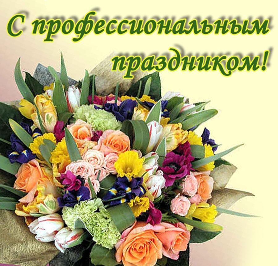 С днем санэпидслужбы / фото bipbap.ru