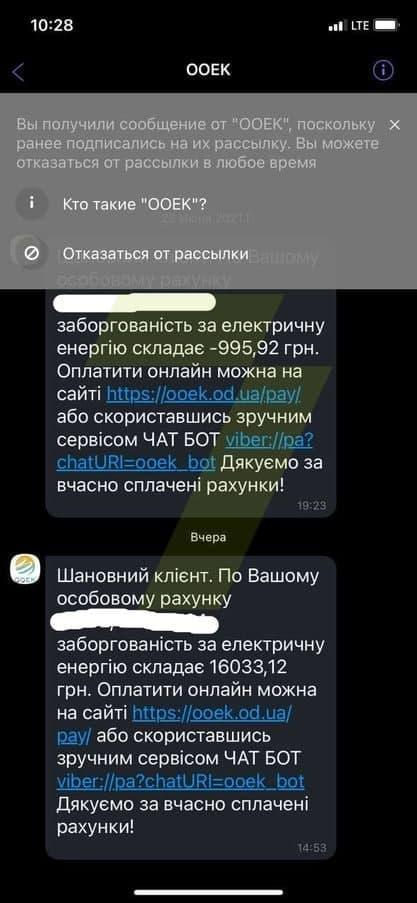 "фото ""7 канал Одесса"" в Telegram"