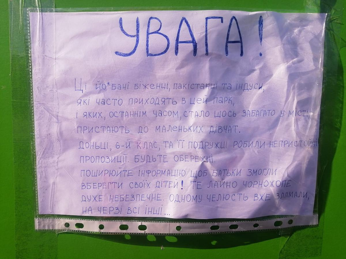 """Объявления / фото Facebook """"Нам не безразлично!"""""""