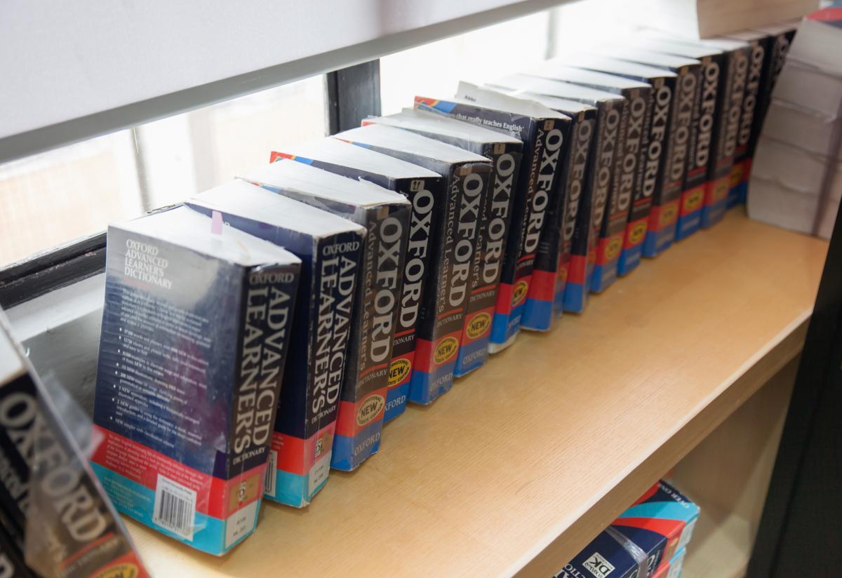 Оксфордский словарь добавит 26 корейских слов к английскому языку / фото ua.depositphotos.com